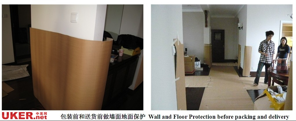 002 protection of wall and floor 地面墙面保护.jpg