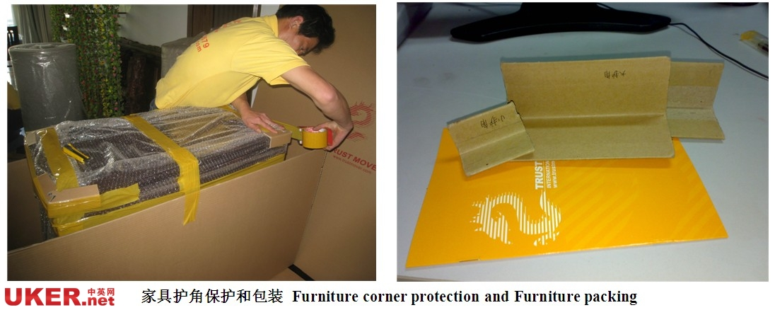 005 Furniture corner protection and furniture packing 家具护角保护盒家具包装.jpg