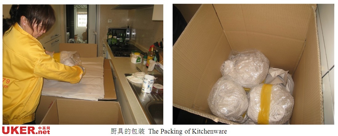 010 Kitchenware packing 厨具包装.jpg